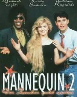 Songs from movie mannequin