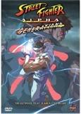 Street Fighter Alpha - Generations