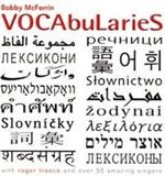 Bobby Mcferrin: VOCAbuLarieS