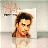 amr diab: if you love me