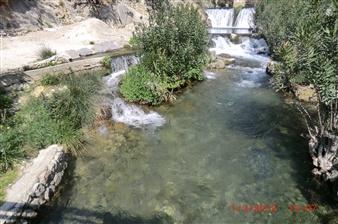 L' Algar Falls
