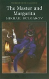 Master and Margarita Mikhail Bulgakov