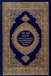 QURAN: Muhammad (SAW)