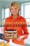 Martha Stewarts Baking Handbook Martha Stewart Book