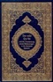 QURAN Muhammad SAW Book