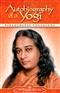 Autobiography of a Yogi Paramahansa Yogananda Book