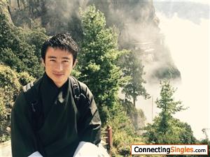 Dating bhutan Geschwindigkeits-Dating akademiker wien