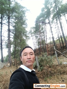 Bhutan singler dating Christian dating byrå gratis