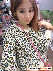meihao