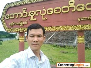 SaiTheinTun9982 Photos