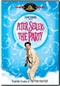 The Party Movie