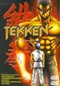 Tekken The Motion Picture