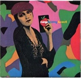 Prince: Raspberry Beret Shes Always in my Hair
