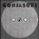 Gonjasufi: A Sufi and A Killer
