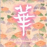 Missa Johnouchi: Asian Blossoms