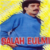 Salah El eulmi: lahoudek ou aynik