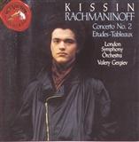 Evgeny Kissin: Rachmaninoff concerto piano no 2 Opus 18 in C minor