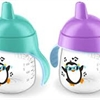 Penguin Sippy Cup Is It Yours Puzzle