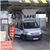 So Safe