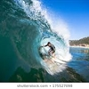 Surfer and Ocean Wave Puzzle