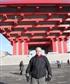 Art museum in Shanghai January 2014