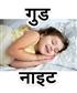 prashant9